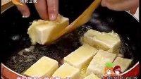 锅塌豆腐有新做法 豆腐的做法大全