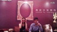 利豪沙发在北京城外诚上演偷窥无罪里面有个外国模特很暴露