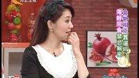 家政女皇 2013 食物相克靠谱吗? 海鲜同食禁忌揭秘 130430 解密海鲜配维c变砒霜
