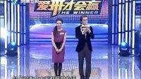 视频: 东南卫视爱拼才会赢-20130428[www.366dyw.com]