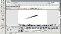 flash动画制作软件教程 (8)