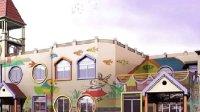 3DMAX幼儿园建筑外观设计☆小型幼儿园建筑外观设计