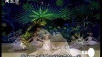 《吉祥三宝》幼儿园舞蹈视频
