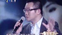 爱情保卫战 2013 五一特别节目:瑶望爱情 130501 沈凌逆天反串雷焦全场