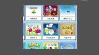 四快高效学习法游戏免费下载 四快学习法游戏下载
