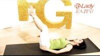 瑜伽减肥_美女瑜伽练习视频