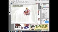 [PS]ps教程photoshop视频教程CS5去水印抠图平面设计