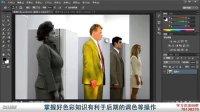 [PS]豆包教你学习photoshop cs6 ps高手基础教程 A017-神奇的图像修复