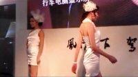 实拍2012长沙汽车展览会之美女车模热舞秀