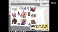 [PS]平面设计ps教程photoshop视频教程全套自学去水印抠图