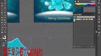 AI教学视频_插画篇_圣诞树 新手群:279496462