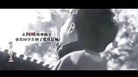 【阿瞳官方网站】阿瞳第二代卫视热播,唯一正品,请核准官方网站!