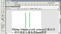 flash小游戏制作教程 (11)