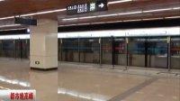 北京:10号线明起成环运营  14号线西段试运行[都市晚高峰]