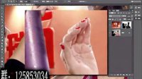 [PS]PS教程 ps抠图 ps学习 photoshop cs6 ps基础教程