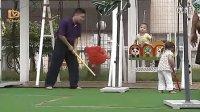 3-6岁游戏 体育游戏:追滚球 亲子游戏