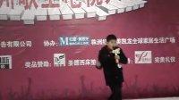 2013中国新声代英语小帅哥