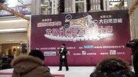 2013中国新声代英语小王子