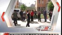 南京12岁女孩疑遭绑架 失踪前拨离奇号码 130505