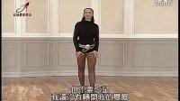 斯拉维克拉丁舞教学恰恰舞专辑【中文字幕】 标清