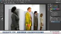 敬伟ps视频教程a基础篇 入门到精通  A017-神奇的图像修复