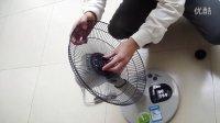 艾美特台立两用遥控风扇安装视频
