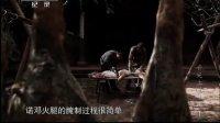 舌尖上的中国之自然的馈赠  130506