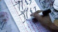 视频: 预测1377期二数和 05确【琼粤彩票】hnsna.com