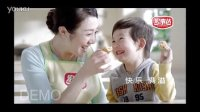 201303宏事达铜锣烧华夫饼广告