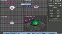 3dmax视频教程 3dmax教程 第十讲 选择并缩放