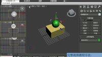 3dmax视频教程 3dmax系列教程 第二讲 视图控制