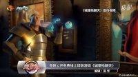 育碧公开免费线上塔防游戏《城堡抢翻天》