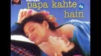Non Stop Bollywood hindi movie 2013 -Jukebox- - Part 6_