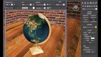 13认识灯光-5.6.7.8最新室内设计完全自学教程3DMAX自学宝典速成