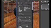 13三点布光法-1.2最新室内设计完全自学教程3DMAX自学宝典速成基