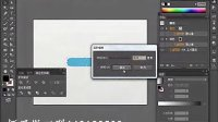 [Ai]Adobe Illustrator教程UI篇_滑块UI设计 新手群149168502
