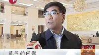 视频: 中石化董事长:油品标准应提至最高 Bwin国际彩票