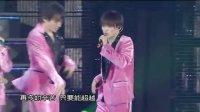 【台字】V6 ASIA TOUR 2010 In JAPAN READY?(下)
