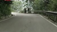 重庆北碚:暴雨加剧地质灾害  滑坡地段出现倒塌[CQTV早新闻]