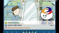 韩语学习视频教程 FLASH版 第19课