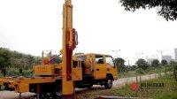 HHR5070TQX公路护栏抢修车演示视频