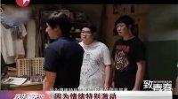<致青春>曝纪录片 赵薇戏里戏外严把关