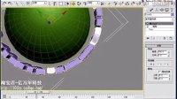 3Dmax9 创建三维弯曲字体 淘宝亿万年科技