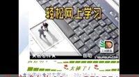 视频: 消费致富最趋势性行业崛起http://www.lsssl.com/wscb.html