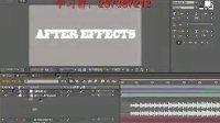 AE视频教程  Form图层映射【trapcode系列】