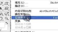 2013年4月7日水中星老师PS动画电视《知心爱人》课录
