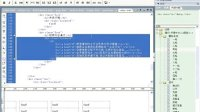 渴切-开源中文css框架之格子系统多层嵌套使用视频教程