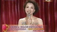 视频: 我们的生活充满阳光 2011年中央电视台元旦晚会