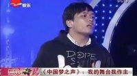 《中国梦之声》选手韦德江配合录制(草根的呐喊)