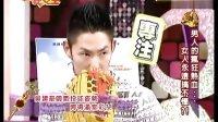 视频: 《球爱天空》剧组综艺节目